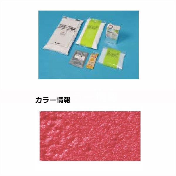 四国化成 天然砂舗装材 ラクランHG 6m2(平米)セット RKHG-S341 『外構DIY部品』