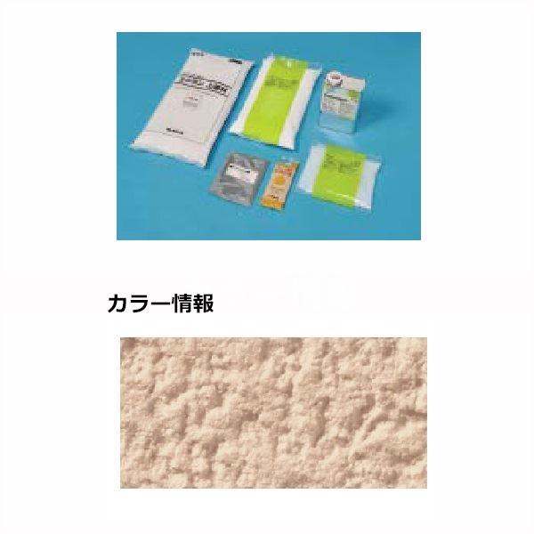 四国化成 天然砂舗装材 ラクランHG 6m2(平米)セット RKHG-S113 『外構DIY部品』