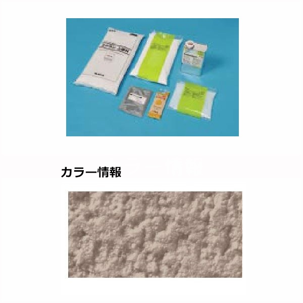 四国化成 天然砂舗装材 ラクランHG 6m2(平米)セット RKHG-S109 『外構DIY部品』