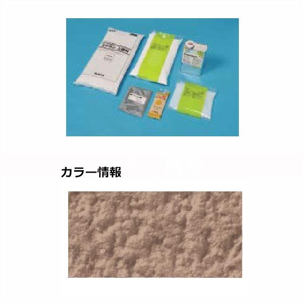 四国化成 天然砂舗装材 ラクランHG 6m2(平米)セット RKHG-S104 『外構DIY部品』