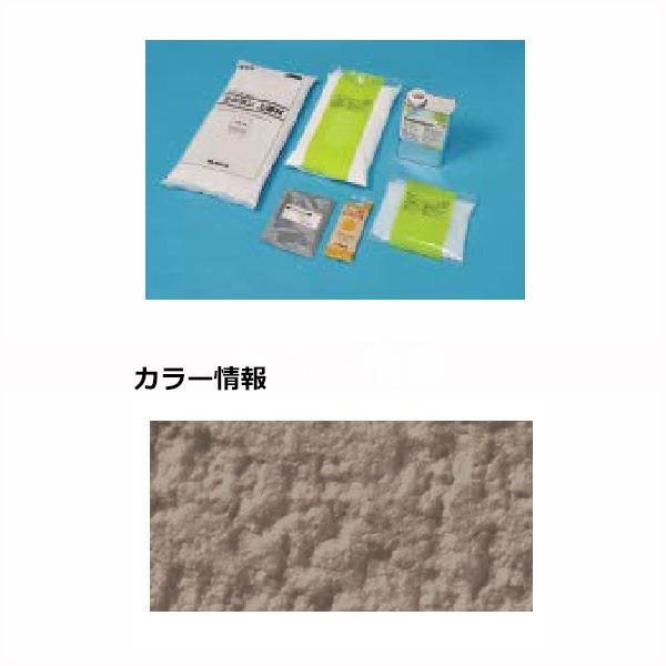 四国化成 天然砂舗装材 ラクランHG 6m2(平米)セット RKHG-S403 『外構DIY部品』