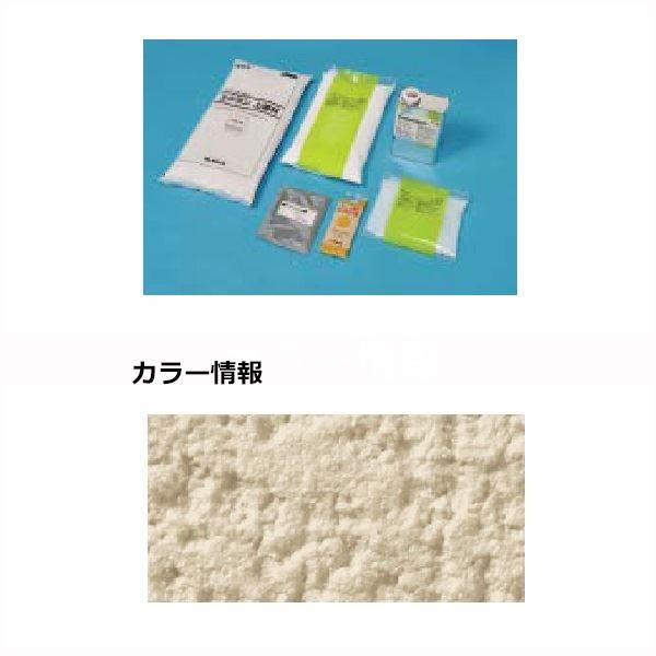 四国化成 天然砂舗装材 ラクランHG 6m2(平米)セット RKHG-S147 『外構DIY部品』