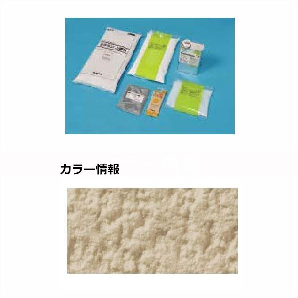 四国化成 天然砂舗装材 ラクランHG 6m2(平米)セット RKHG-S145 『外構DIY部品』