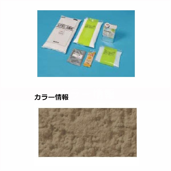 四国化成 天然砂舗装材 ラクランHG 6m2(平米)セット RKHG-S256 『外構DIY部品』