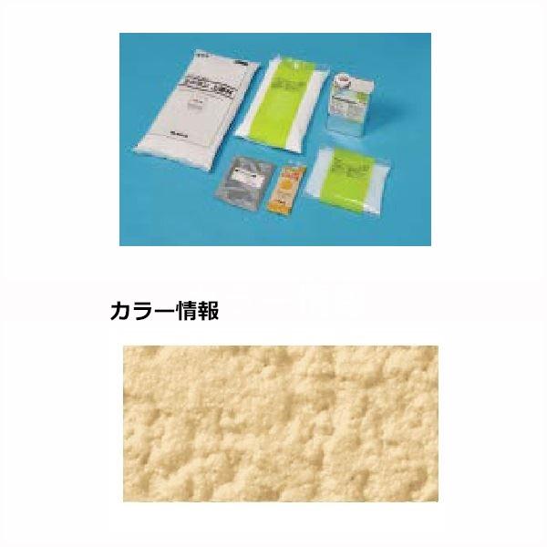 四国化成 天然砂舗装材 ラクランHG 6m2(平米)セット RKHG-S257 『外構DIY部品』