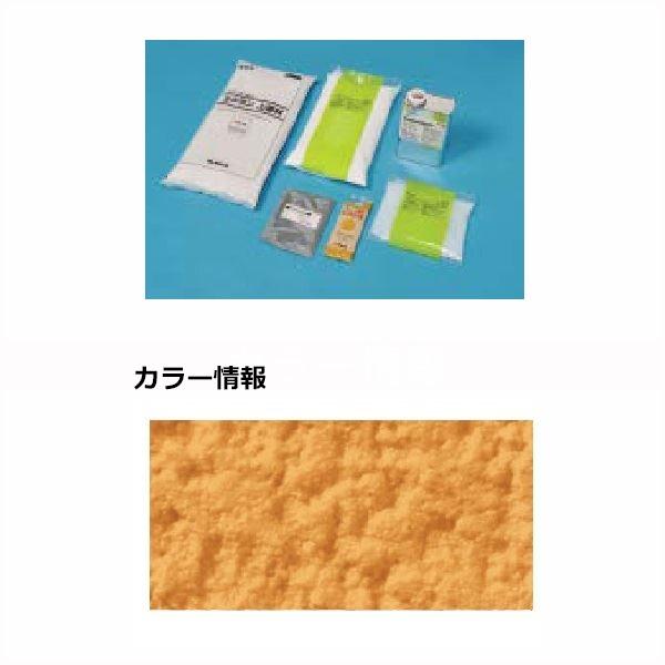四国化成 天然砂舗装材 ラクランHG 6m2(平米)セット RKHG-S362 『外構DIY部品』