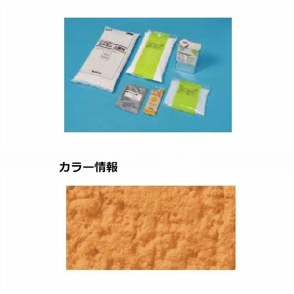 四国化成 天然砂舗装材 ラクランHG 6m2(平米)セット RKHG-SN360 『外構DIY部品』