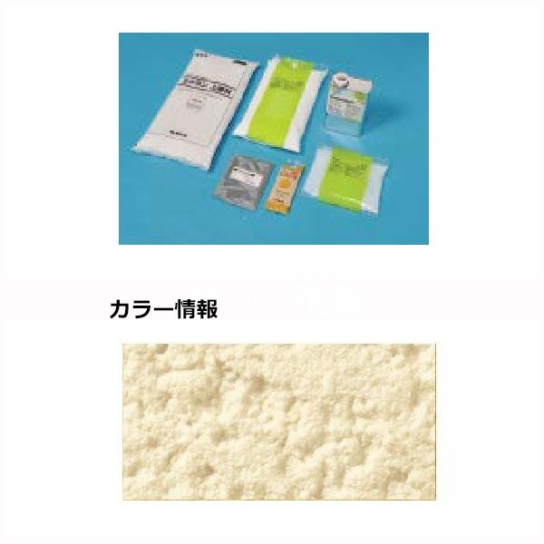 四国化成 天然砂舗装材 ラクランHG 6m2(平米)セット RKHG-SN163 『外構DIY部品』