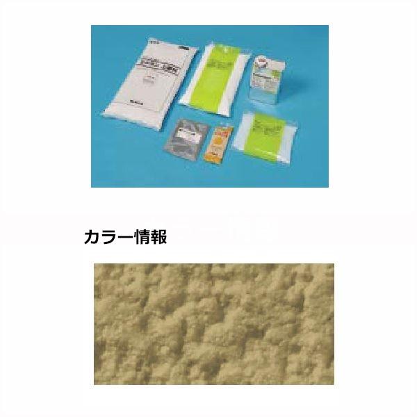 四国化成 天然砂舗装材 ラクランHG 6m2(平米)セット RKHG-S267 『外構DIY部品』