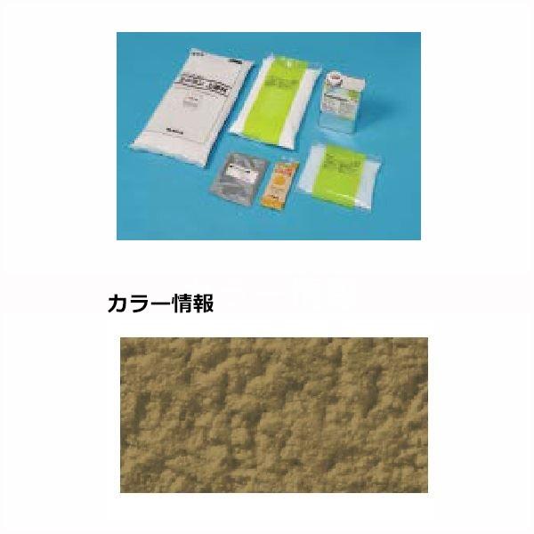 四国化成 天然砂舗装材 ラクランHG 6m2(平米)セット RKHG-S264 『外構DIY部品』