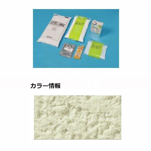 四国化成 天然砂舗装材 ラクランHG 6m2(平米)セット RKHG-S171 『外構DIY部品』