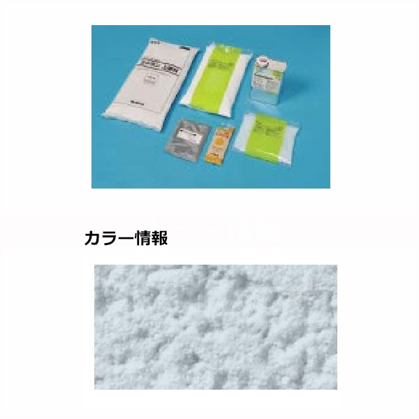 四国化成 天然砂舗装材 ラクランHG 6m2(平米)セット RKHG-S215 『外構DIY部品』