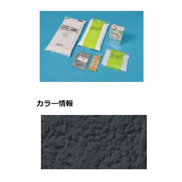 四国化成 天然砂舗装材 ラクランHG 6m2(平米)セット RKHG-S012 『外構DIY部品』