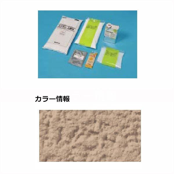 四国化成 天然砂舗装材 ラクランHG 6m2(平米)セット RKHG-S250-4 『外構DIY部品』