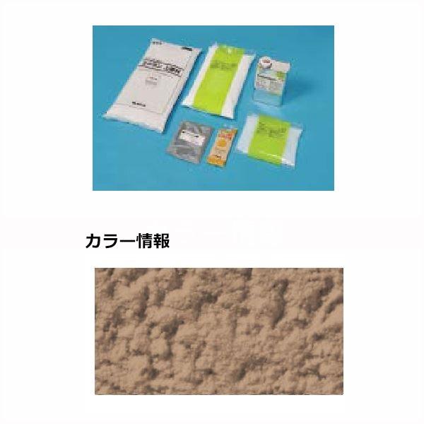 四国化成 天然砂舗装材 ラクランHG 6m2(平米)セット RKHG-S250-2 『外構DIY部品』