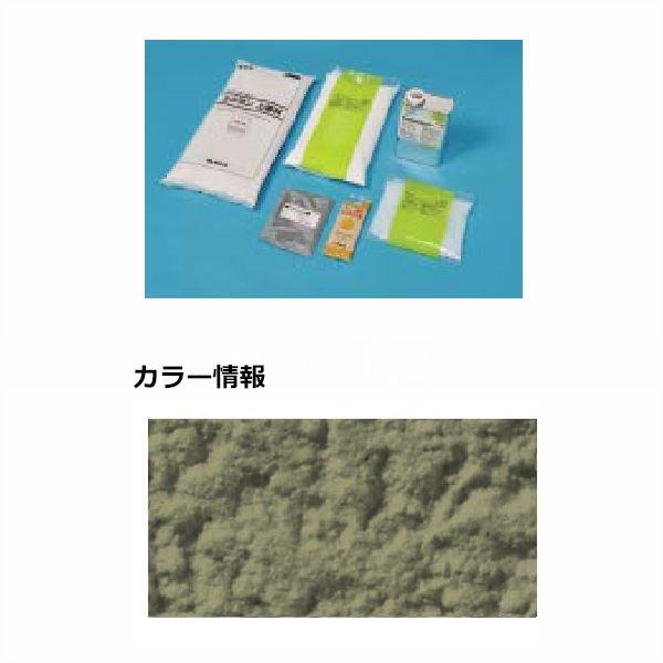 四国化成 天然砂舗装材 ラクランHG 6m2(平米)セット RKHG-S417-1 『外構DIY部品』