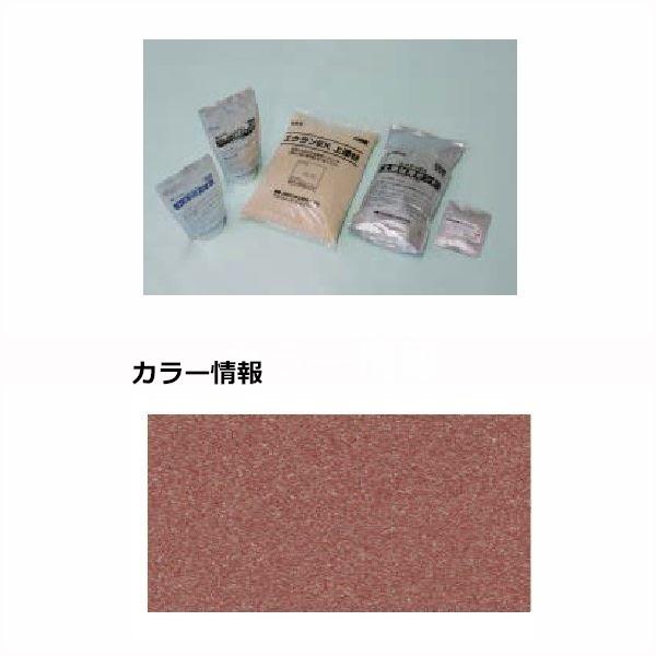 四国化成 エクランEX ECEI-RD 屋内用 『外構DIY部品』 レッド