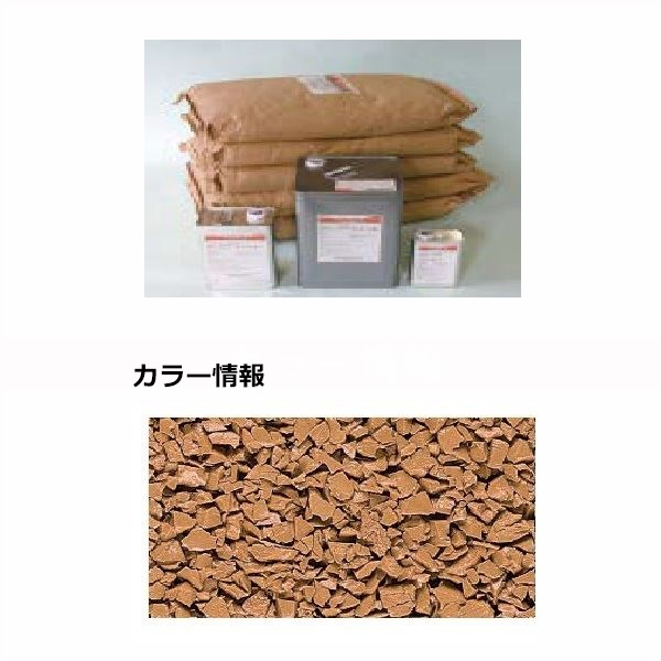 四国化成 チップロード CPR150-51 15m2(平米)セット 鏝塗タイプ 単色 『外構DIY部品』