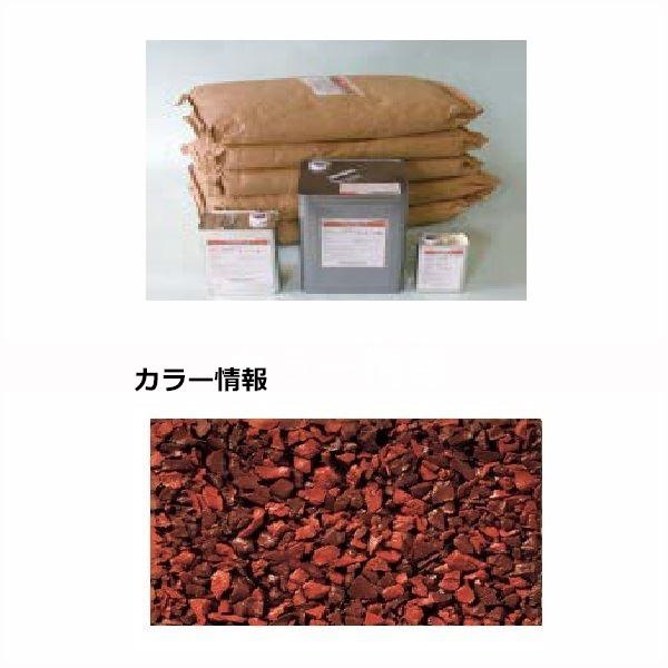 四国化成 チップロード CPR150-53+54 15m2(平米)セット 鏝塗タイプ 混色 『外構DIY部品』