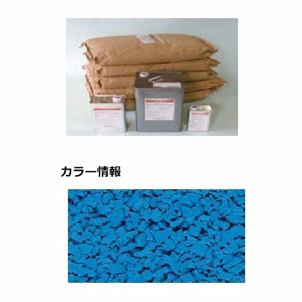 四国化成 チップロード CPR150-57 15m2(平米)セット 鏝塗タイプ 単色 『外構DIY部品』