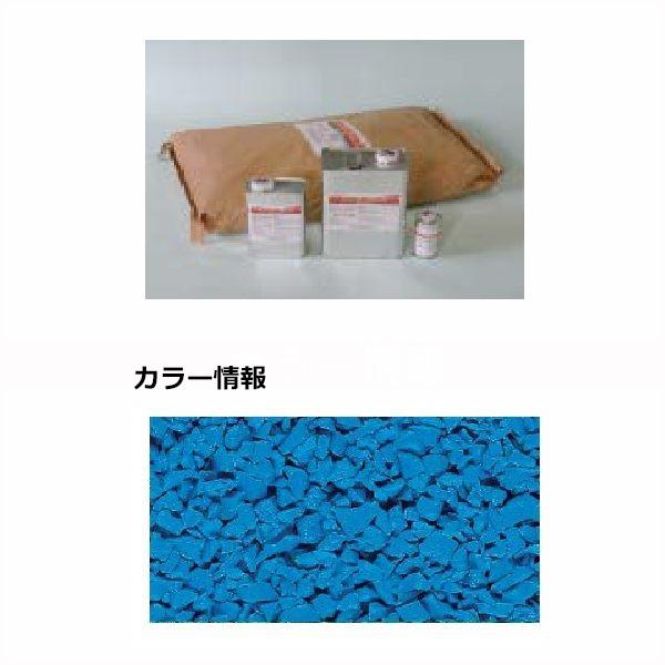 四国化成 チップロードソフト CPRS30-57 3m2(平米)セット 鏝塗タイプ 単色 『外構DIY部品』