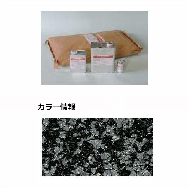 四国化成 チップロードソフト CPRS30-60 3m2(平米)セット 鏝塗タイプ 混色 『外構DIY部品』