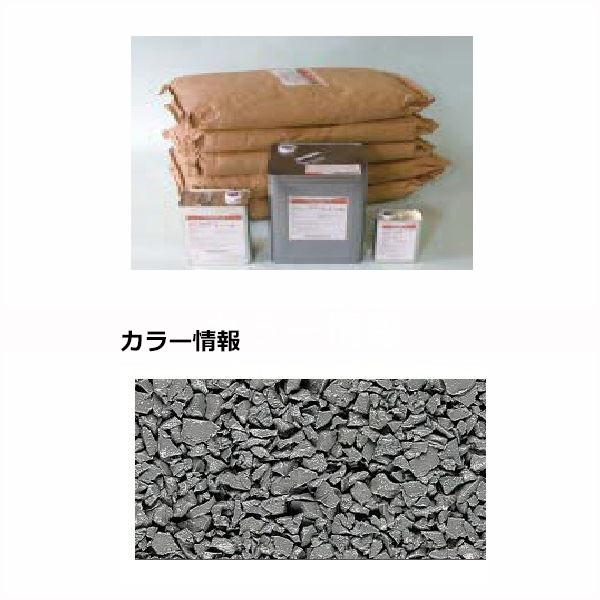 四国化成 チップロードソフト CPRS150-50 15m2(平米)セット 鏝塗タイプ 単色 『外構DIY部品』