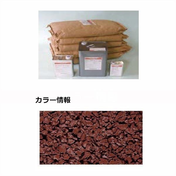 四国化成 チップロードソフト CPRS150-53 15m2(平米)セット 鏝塗タイプ 単色 『外構DIY部品』