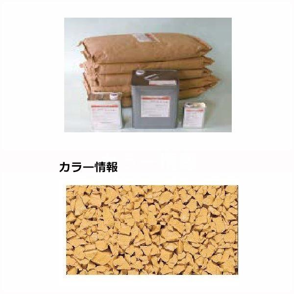 四国化成 チップロードソフト CPRS150-55 15m2(平米)セット 鏝塗タイプ 単色 『外構DIY部品』