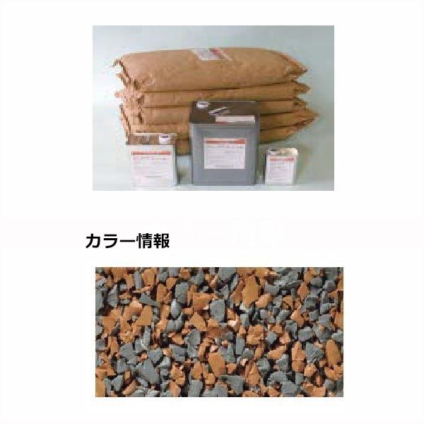 四国化成 チップロードソフト CPRS150-50+51 15m2(平米)セット 鏝塗タイプ 混色 『外構DIY部品』