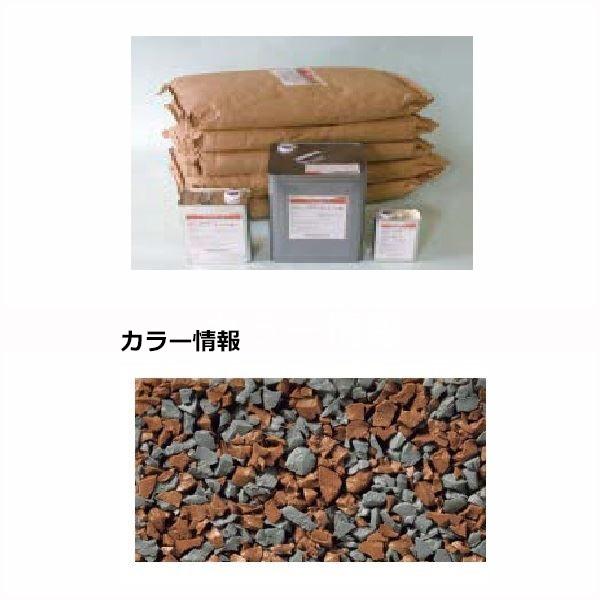 四国化成 チップロードソフト CPRS150-50+52 15m2(平米)セット 鏝塗タイプ 混色 『外構DIY部品』