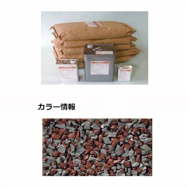 四国化成 チップロードソフト CPRS150-50+53 15m2(平米)セット 鏝塗タイプ 混色 『外構DIY部品』