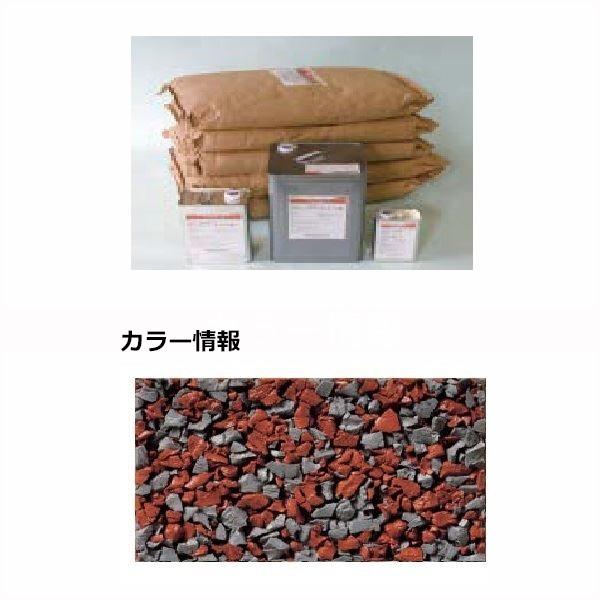四国化成 チップロードソフト CPRS150-50+54 15m2(平米)セット 鏝塗タイプ 混色 『外構DIY部品』