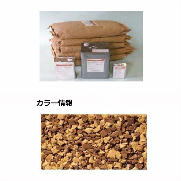 四国化成 チップロードソフト CPRS150-55+52 15m2(平米)セット 鏝塗タイプ 混色 『外構DIY部品』