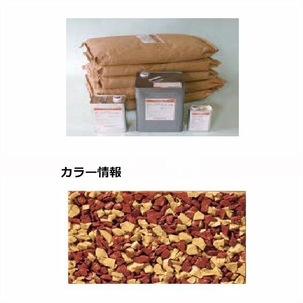 四国化成 チップロードソフト CPRS150-55+54 15m2(平米)セット 鏝塗タイプ 混色 『外構DIY部品』
