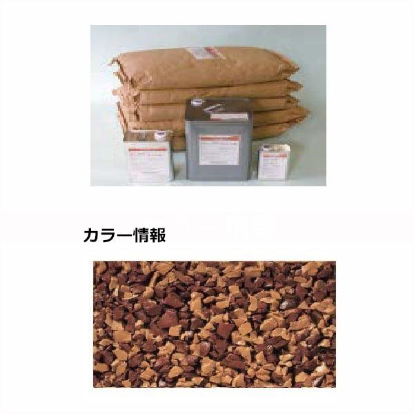 四国化成 チップロードソフト CPRS150-51+53 15m2(平米)セット 鏝塗タイプ 混色 『外構DIY部品』
