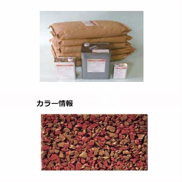四国化成 チップロードソフト CPRS150-52+54 15m2(平米)セット 鏝塗タイプ 混色 『外構DIY部品』