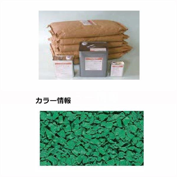 四国化成 チップロードソフト CPRS150-56 15m2(平米)セット 鏝塗タイプ 単色 『外構DIY部品』