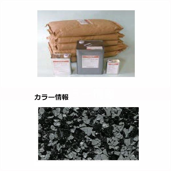 四国化成 チップロードソフト CPRS150-60 15m2(平米)セット 鏝塗タイプ 混色 『外構DIY部品』