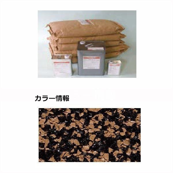 四国化成 チップロードソフト CPRS150-61 15m2(平米)セット 鏝塗タイプ 混色 『外構DIY部品』