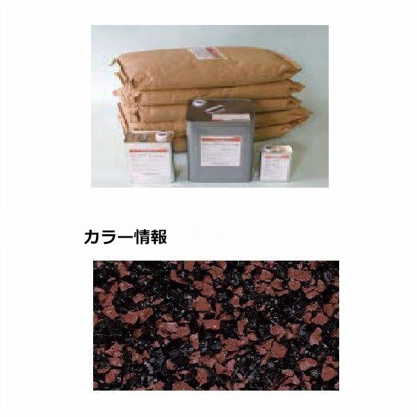 四国化成 チップロードソフト CPRS150-62 15m2(平米)セット 鏝塗タイプ 混色 『外構DIY部品』