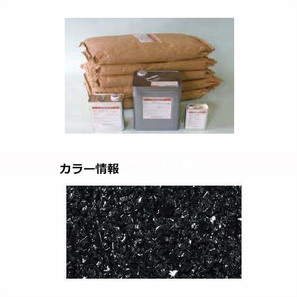 四国化成 チップロードソフト CPRS150-70 15m2(平米)セット 鏝塗タイプ 単色 『外構DIY部品』