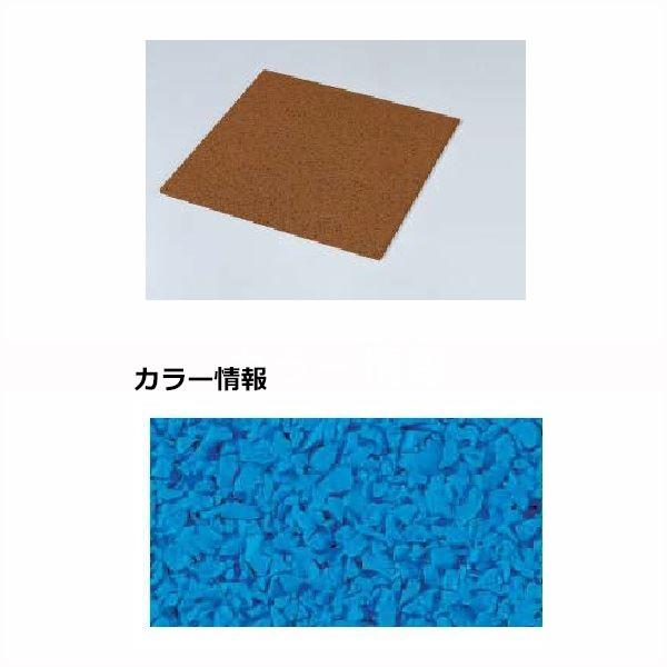 四国化成 チップロードソフト CPRS-T57 標準タイル(10mm厚) タイルタイプ 『外構DIY部品』