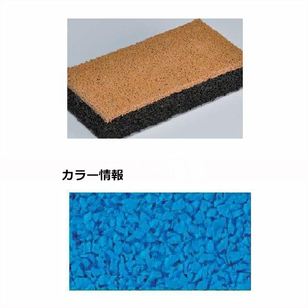 四国化成 チップロード CPR-B57 標準タイル(10mm厚) ブロックタイプ 『外構DIY部品』