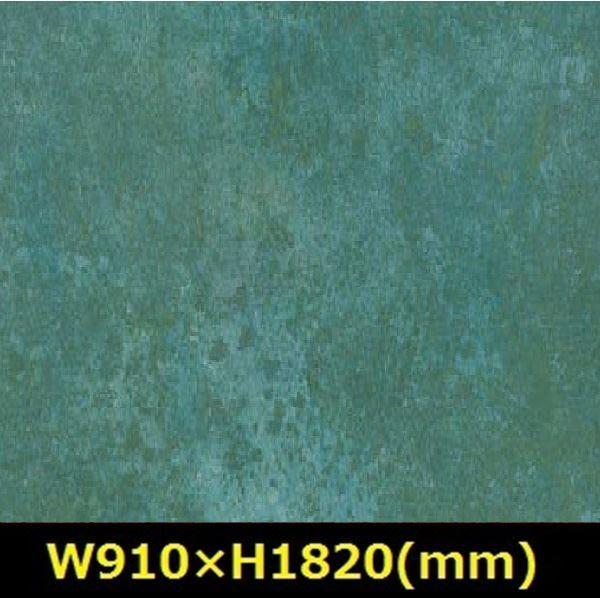 タカショー エバーアートボード メタルカラー W910×H2440×t3(mm) 『外構DIY部品』 ラストグリーン