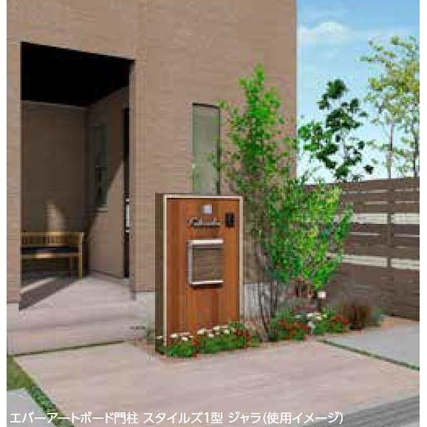 タカショー エバーアートボード門柱スタイルズ 1型 『機能門柱 機能ポール 門柱プランセット』