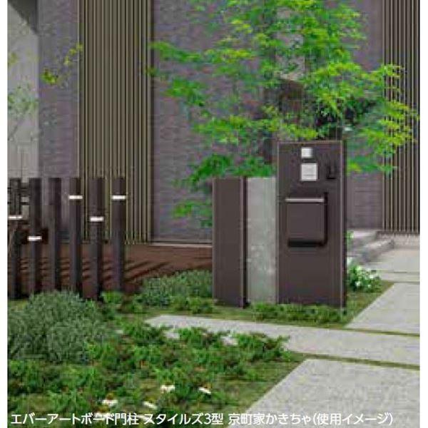 タカショー エバーアートボード門柱スタイルズ 3型 『機能門柱 機能ポール 門柱プランセット』