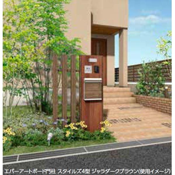 タカショー エバーアートボード門柱スタイルズ 4型 『機能門柱 機能ポール 門柱プランセット』