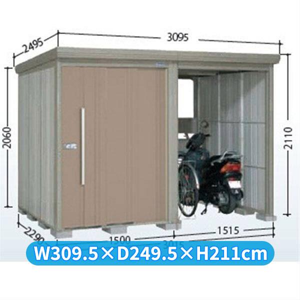 タクボ物置 TP/ストックマンプラスアルファ TP-S3022 多雪型 標準屋根 『追加金額で工事も可能』 『駐輪スペース付 屋外用 物置 自転車収納 におすすめ』 カーボンブラウン