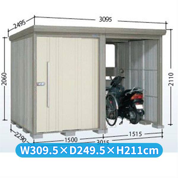 タクボ物置 TP/ストックマンプラスアルファ TP-SZ3022 多雪型 結露減少屋根 『追加金額で工事も可能』 『駐輪スペース付 屋外用 物置 自転車収納 におすすめ』 ムーンホワイト